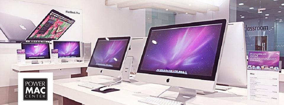 Sodexo Power Mac Center Sodexo Merchant